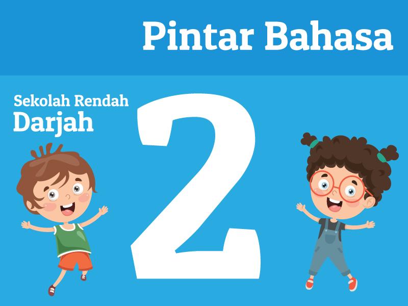 Pintar Bahasa Melayu Darjah 2