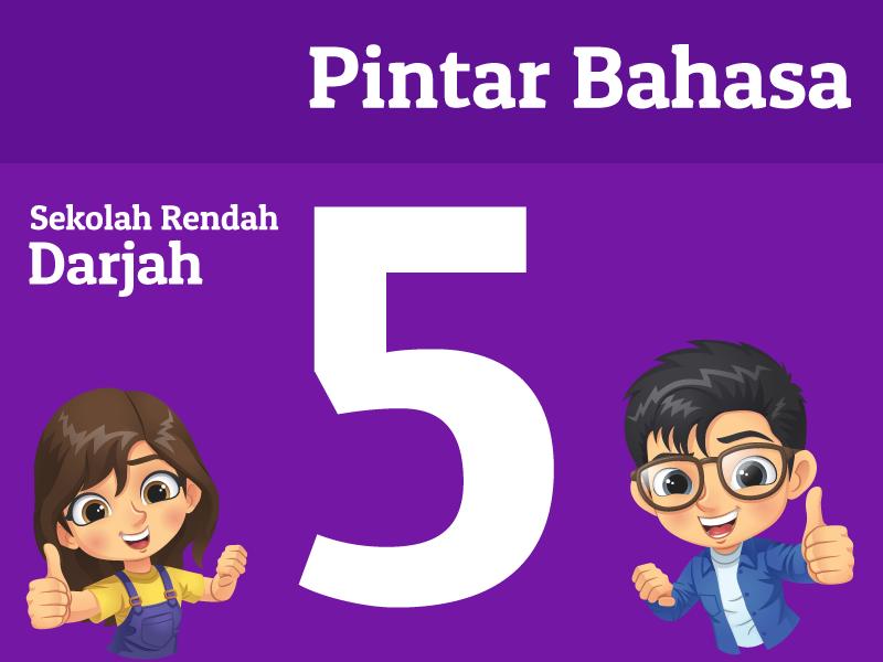 Pintar Bahasa Melayu Darjah 5